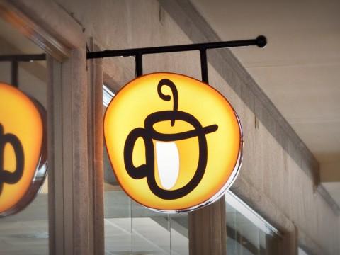 Recesso Café
